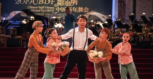 维也纳中国新年舞会隆重举行 弘扬两国传统乐舞文化