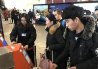 """春运来了!郑州火车站加开72趟临客 中转旅客也可""""刷证""""进站"""