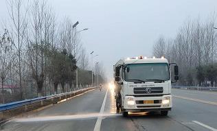 因污染防治工作不力 河南交通运输系统7人被免职