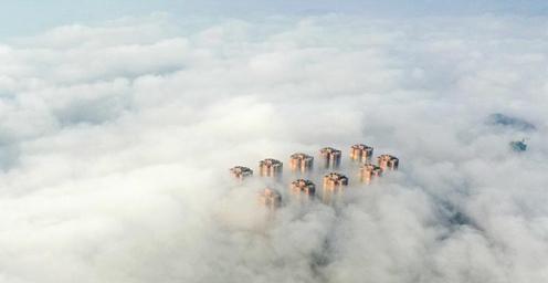 若隐若现!贵州铜仁出现平流雾景观