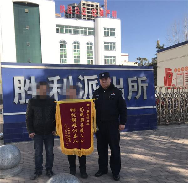 邓州胜利派出所民警快速破获银行卡盗刷案