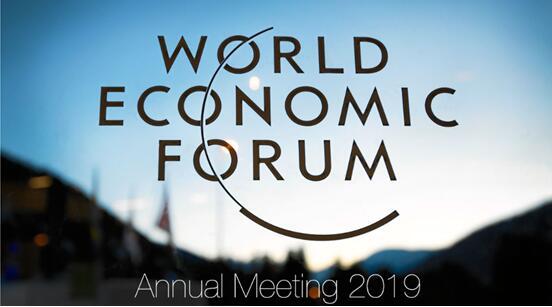 达沃斯论坛:中国经济新亮点让世界增长有信心
