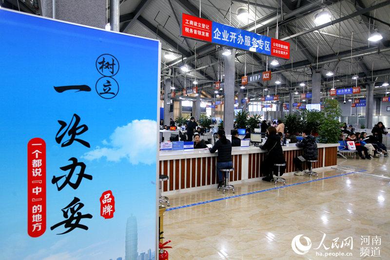郑州首创!营业执照可在自助终端机上办理