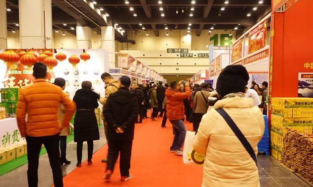 第九届郑州精品年货博览会昨日启幕 首设老字号展区