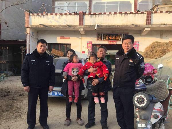 新野警方:上港派出所帮助群众找到走失孩童