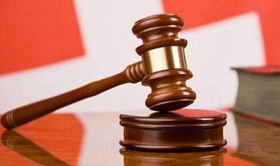 2018河南省法院十大精品案件出炉 看看有啥典型意义