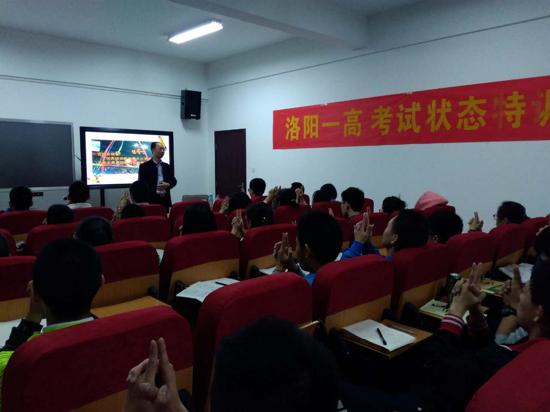 吕国辉:专注学生考试状态调整的心理专家
