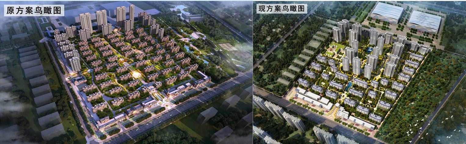 建业世和府(原杉浩御溪墅项目)平面规划方案调整