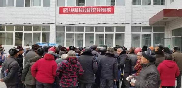 南召县人民医院:健康扶贫送温暖 脑卒中防治与筛查