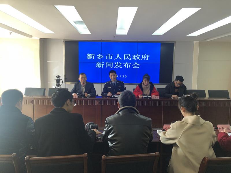 新乡市政府发布《关于禁售禁燃烟花爆竹的通告》