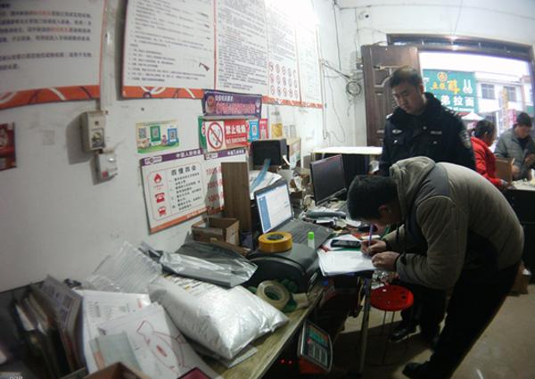 邓州汲滩派出所对辖区寄递物流业展开大检查