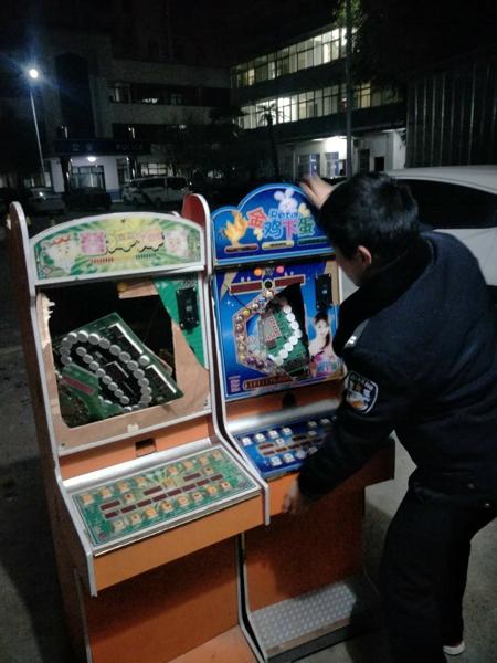 邓州前进派出所收缴销毁赌博游戏机2台