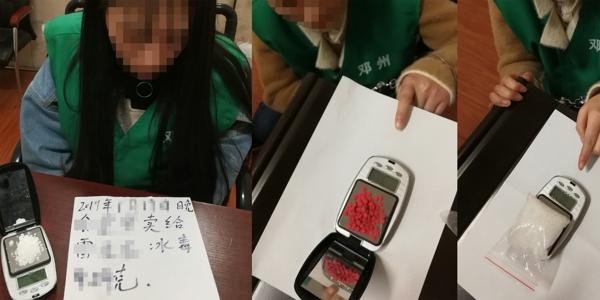 邓州女子报警求助称丈夫欲吸毒 一个电话挽救家