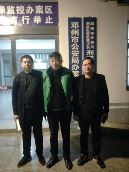 邓州前进派出所抓获一名杭州警方上网逃犯