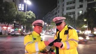 春节亲朋好友聚会多 河南交警提醒:别让酒驾搅局