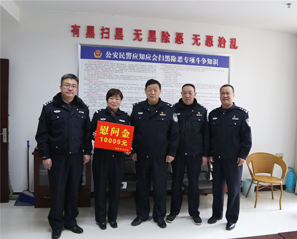 周长远到社旗县公安局开展节前走访慰问活动