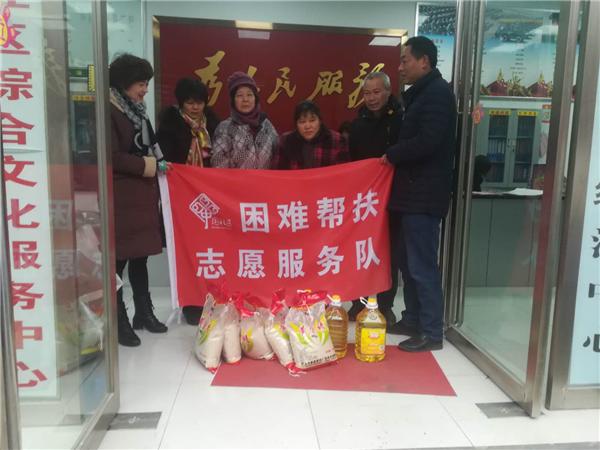 内乡县民政局走访慰问困难户   包联共建促和谐