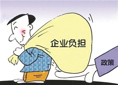 河南实施普惠性税收减免政策 每年可为小微企业减负约97.8亿元
