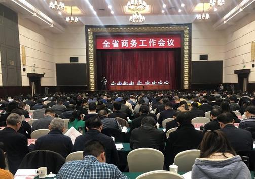 河南省晒出2018年消费清单 对外投资增长10%以上