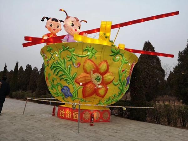 """春节回""""郏""""过年看灯会"""