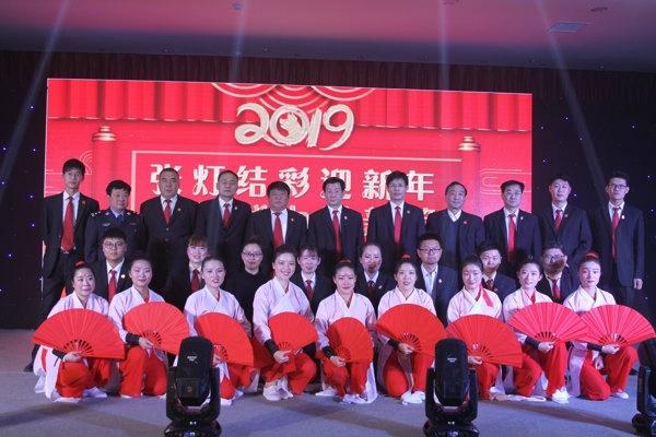 社旗法院举行2019年迎新春团拜会