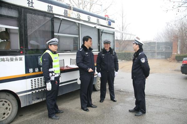 社旗县公安局领导实地检查指导春运交通安保工作