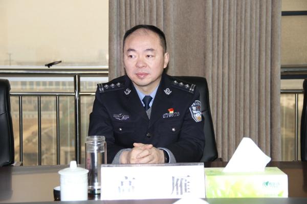 南阳市公安局领导到新野县公安局宣布县局领导班子调整