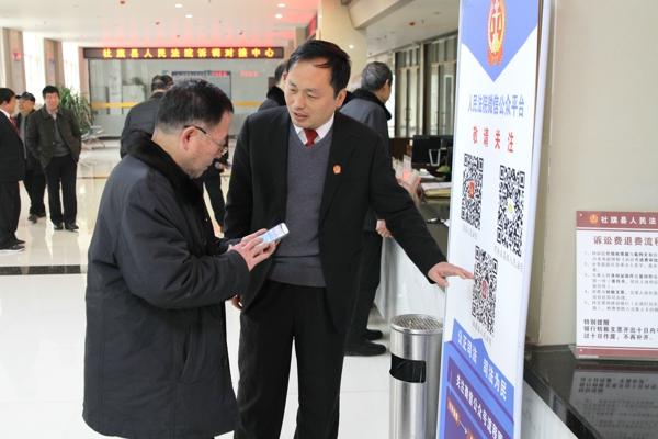 社旗法院召开离退休老同志2019年春节团拜会