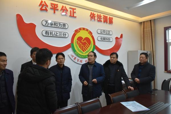 """南阳市中级人民法院""""道交一体化""""推进会在唐河举行"""