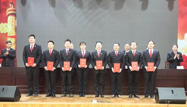 南阳中院召开2018年度工作总结表彰暨节前廉政恳谈会