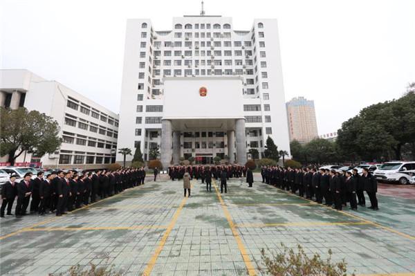 南阳中院举行新任员额法官宣誓仪式