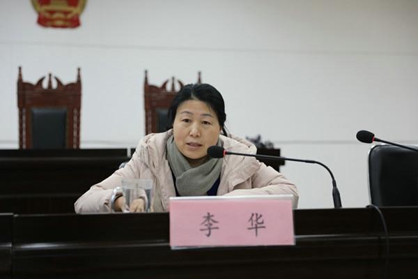 内乡法院召开2019年新春团拜会