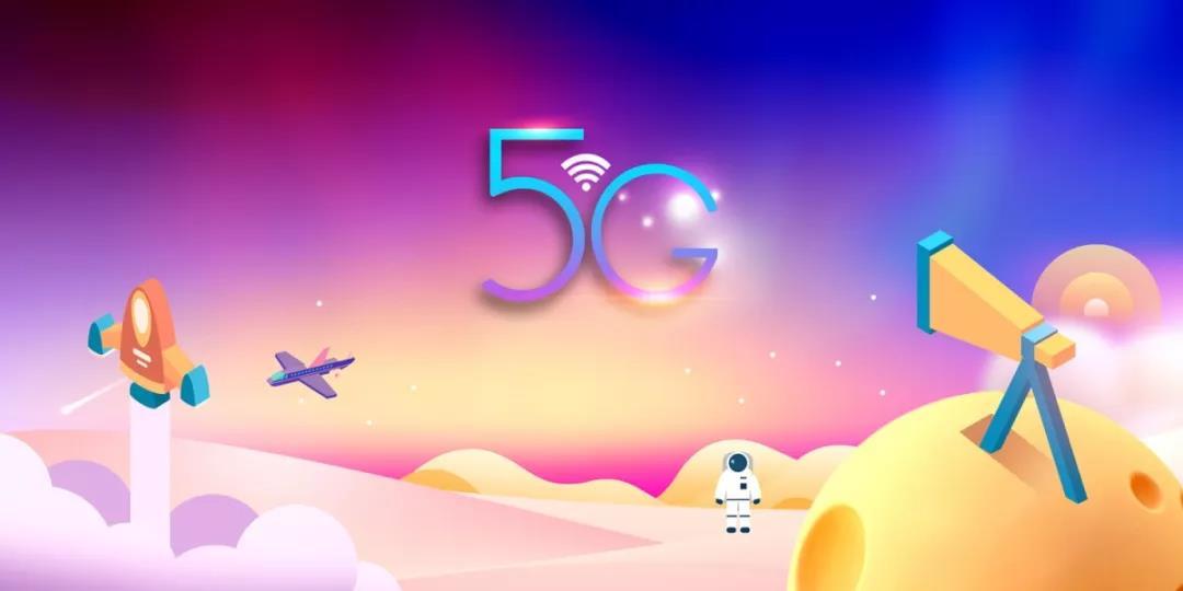 来了!商丘迎来首座5G基站!