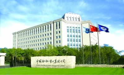 中国船舶重工集团总经理孙波涉嫌受贿等被提起公诉