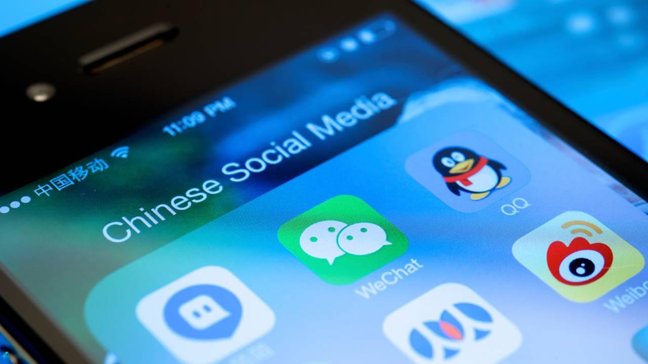 国家网信办约谈约见微信、多闪等社交类应用企业负责人