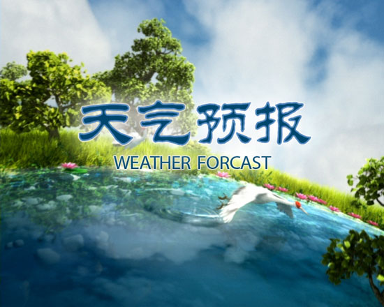 春节假期河南冷空气频繁 初二夜里到初三有雨雪