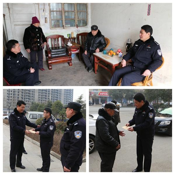 社旗县公安局长高青带领局党委班子成员开展节前慰问活动