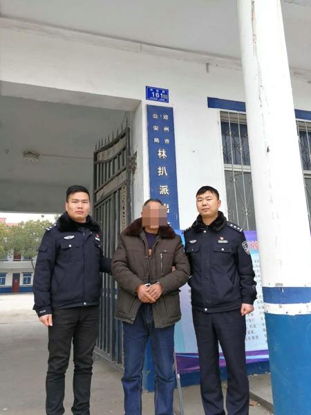 邓州林扒派出所:春节期间成功抓获一名逃犯