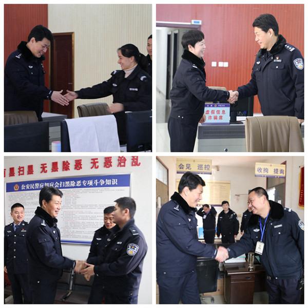 高青检查指导春节安保工作看望慰问一线民警