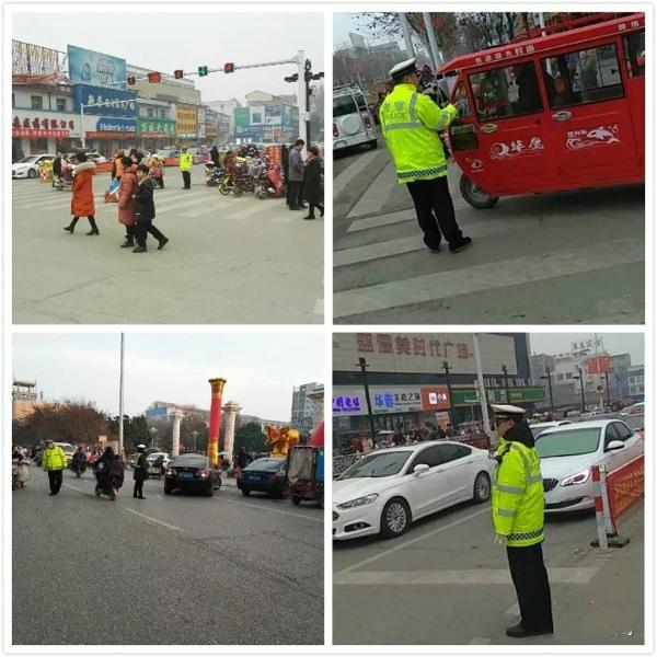 新野交警大队全力确保节日期间道路安全畅通