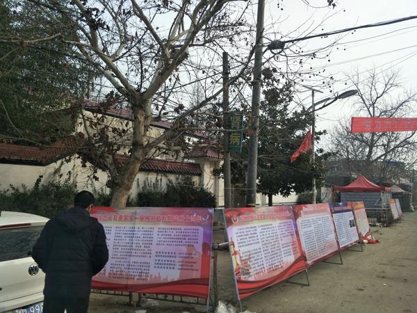 邓州龙堰派出所全方位开展扫黑除恶宣传活动