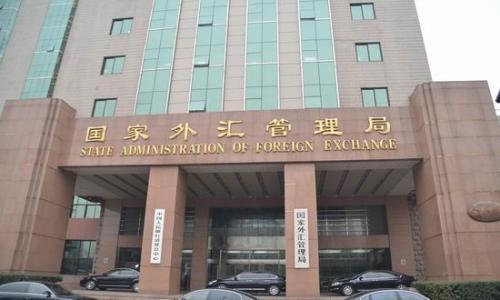 外汇局:积极支持上市公司外籍员工参与股权激励