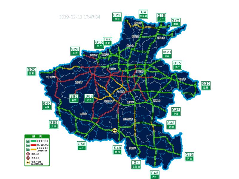 河南30条高速公路因降雪实施交通管制 看看都哪些路段?