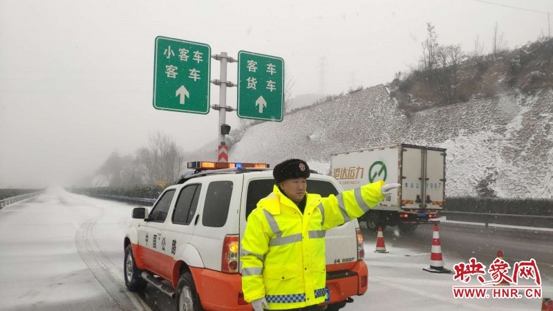 河南多地迎来强降雪 高速公路部门清除积雪保畅通