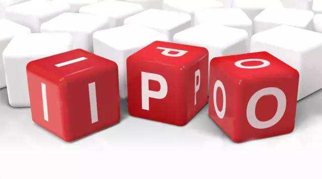 股东被控重大虚假陈述 普益财富能否成功IPO?