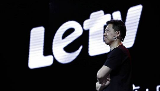乐视网:贾跃亭持股半月内再度减少1077万股