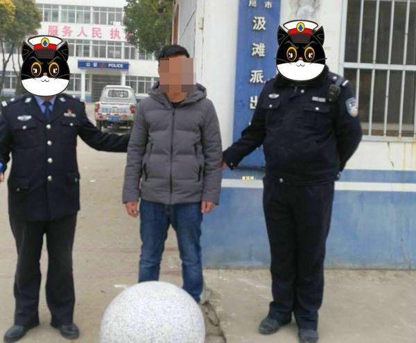 邓州:汲滩派出所春节期间快速抓获一名网上逃犯