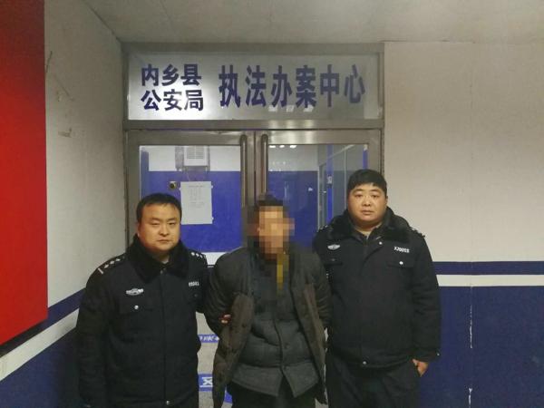 """内乡公安:醉汉辱骂""""110"""" 拘留所里过灯节"""
