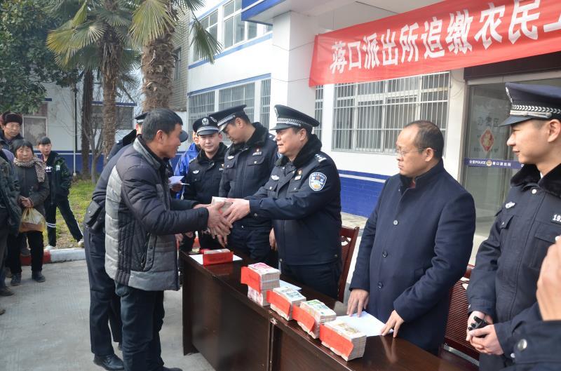 永城警方帮助追回农民工工资70万元