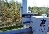 洛阳交警首次启用巡逻式预警机器人 确保春运高速畅通